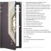 Стальная дверь Бульдорс MASS90 PP ларче шоколад 9S-140