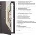 Стальная дверь Бульдорс STANDART 90 9К-4 ларче бьянко зеркало 9S-140